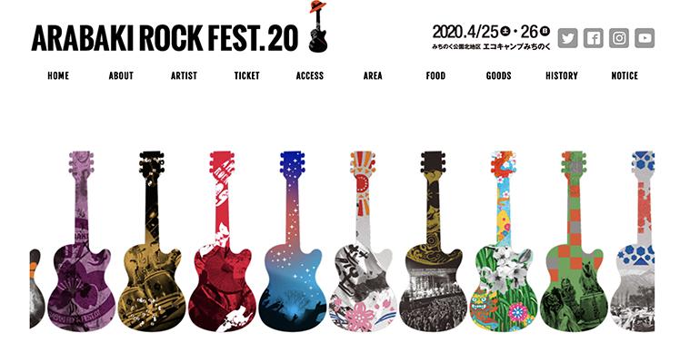 引用:ARABAKI ROCK FEST.20