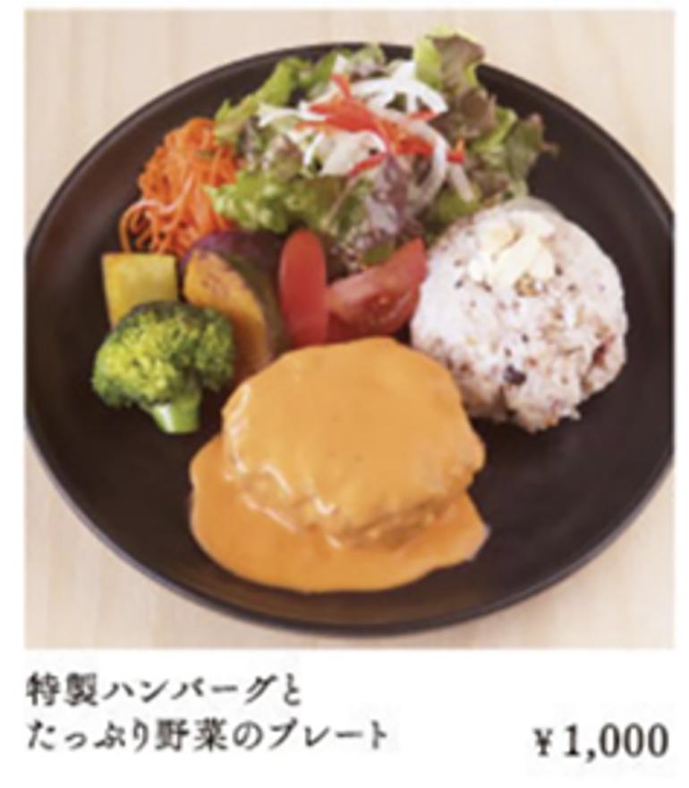 引用:ITAGAKI公式サイト