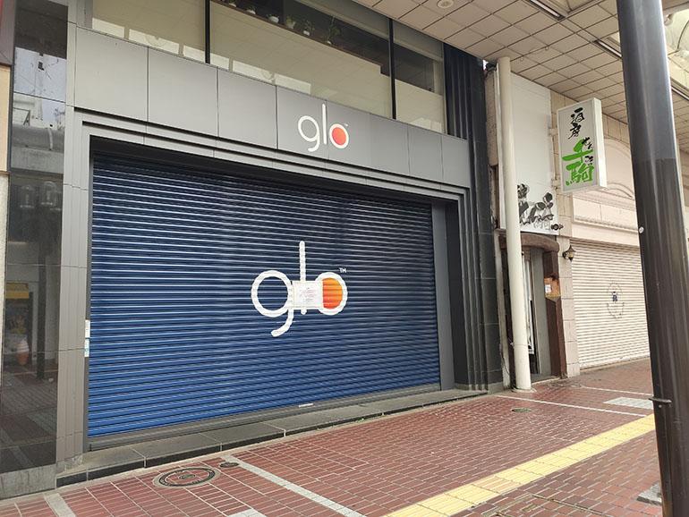 glo ストア 仙台店