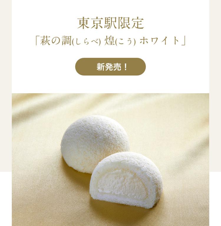 引用:菓匠三全