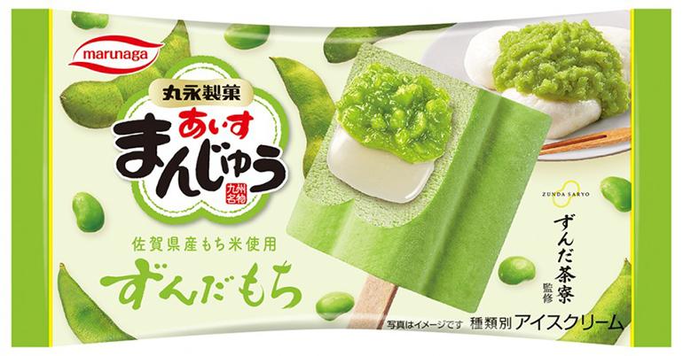 引用:丸永製菓