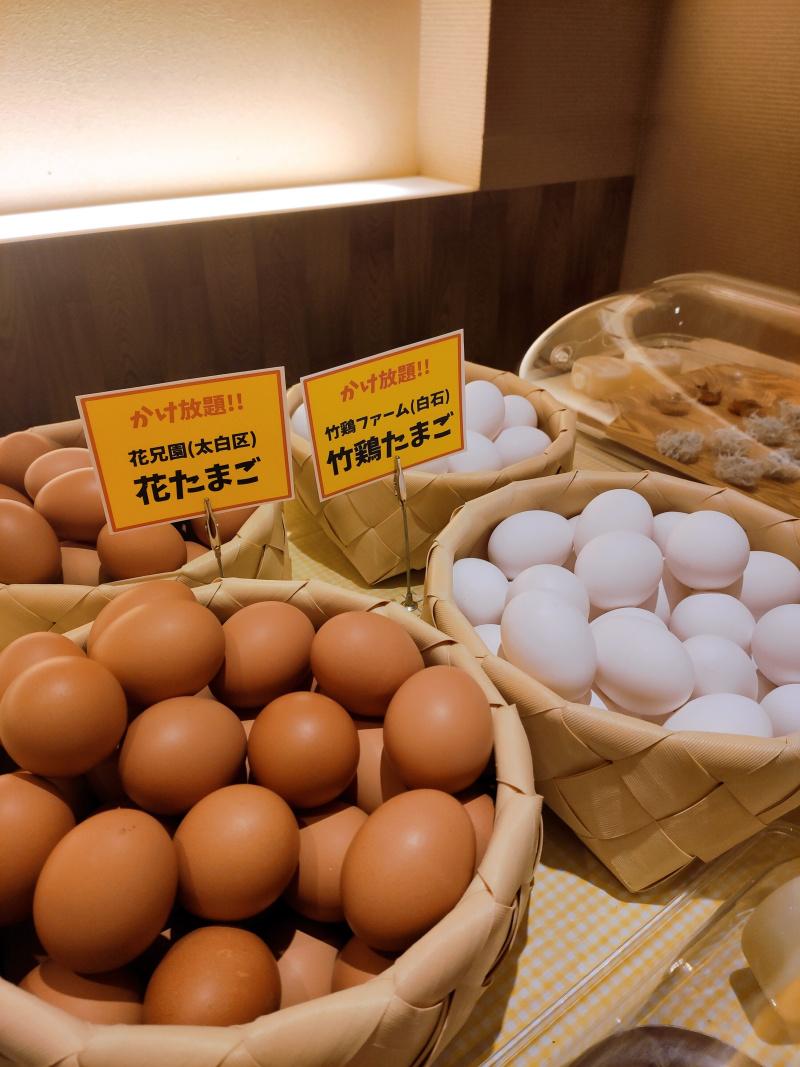 『花兄園(太白区)花たまご』と『竹鶏ファーム(白石)竹鶏たまご』