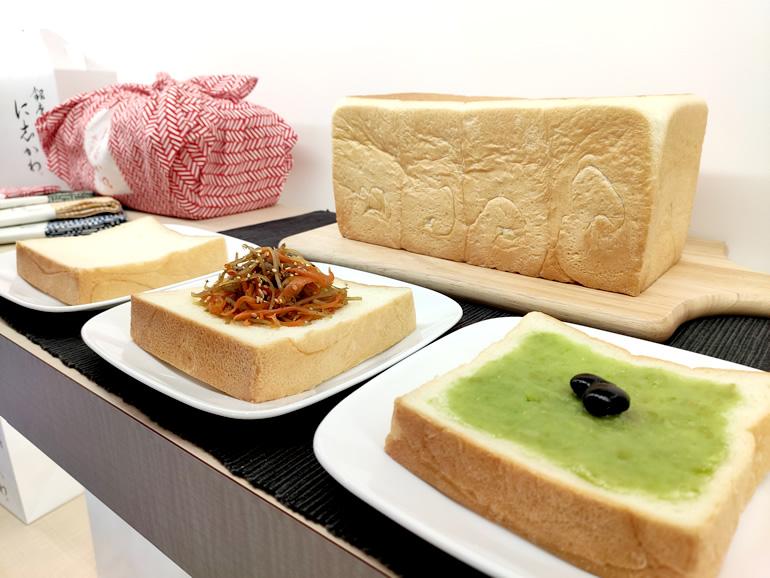 和食にも合う食パン