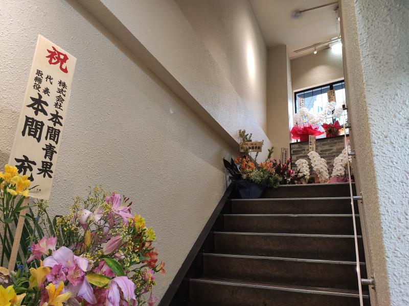 韓国料理オモニのお店の前