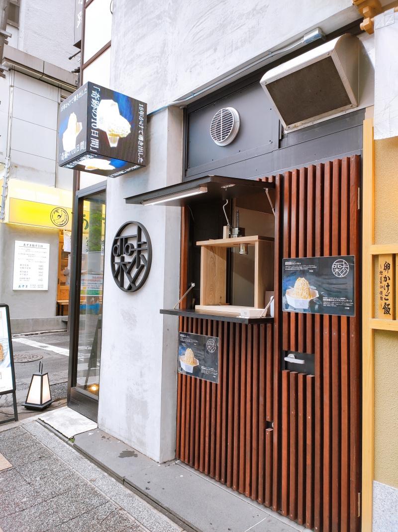 和栗モンブラン専門店 栗歩仙台広瀬通店の外観