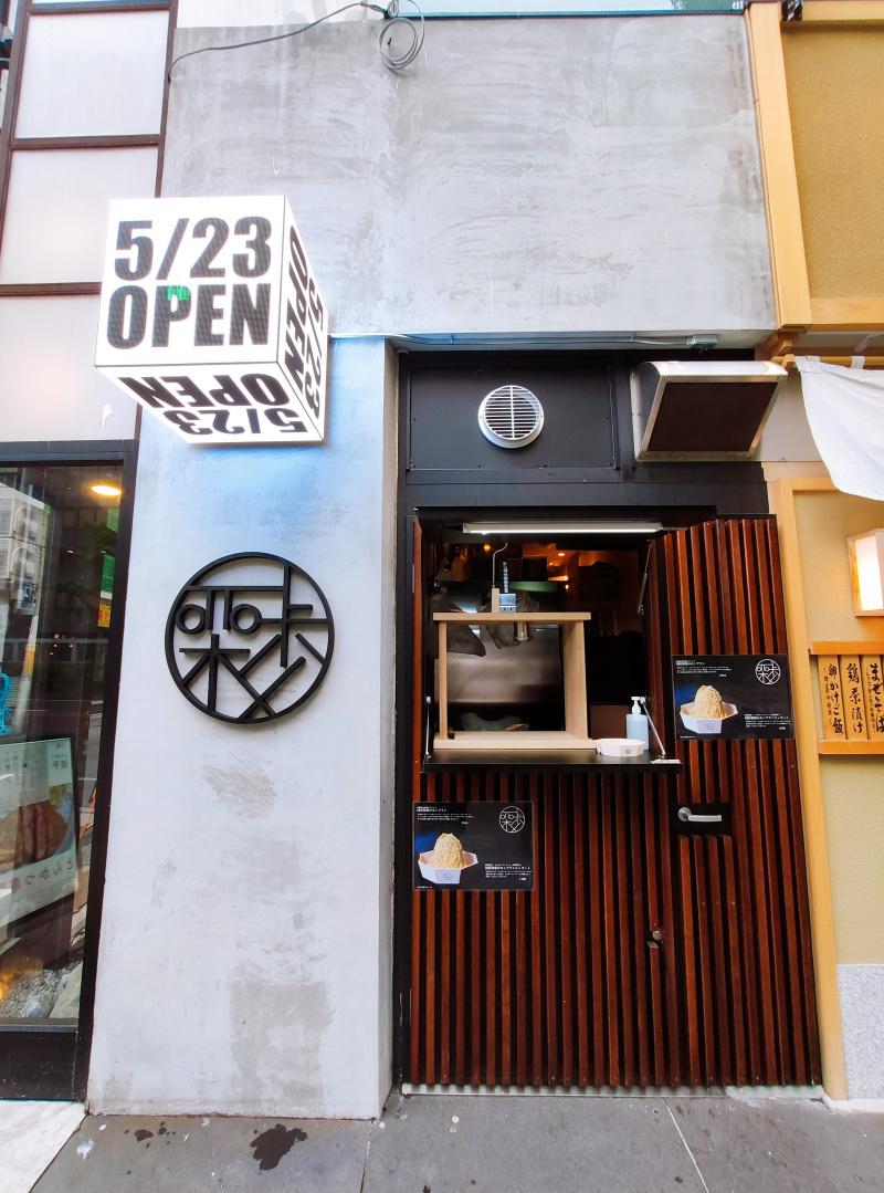 和栗モンブラン専門店 栗歩(くりほ)仙台広瀬通店の店舗の外観写真
