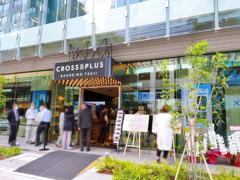 クロスビープラスの店舗