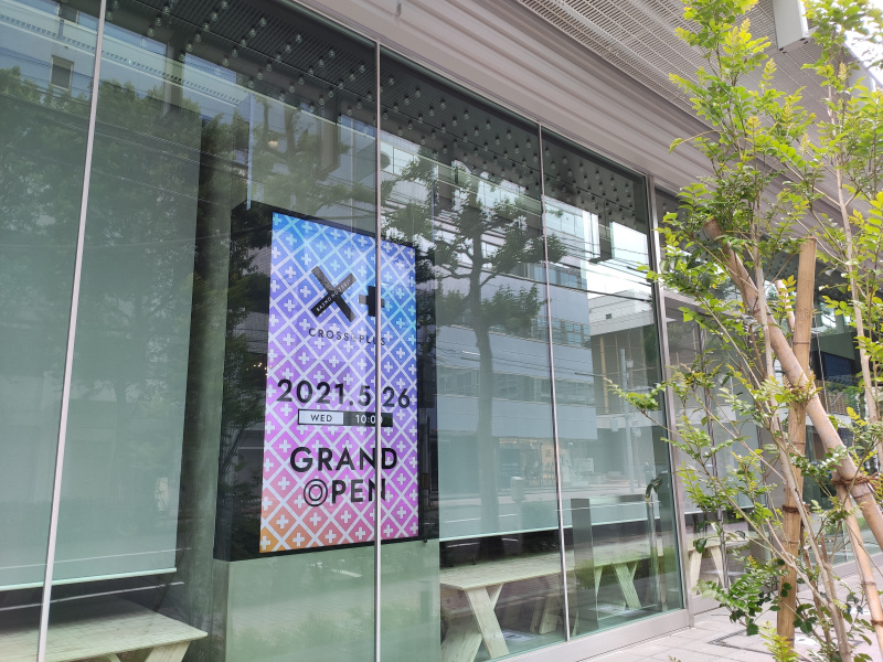 CROSS B PLUSが5月26日オープン