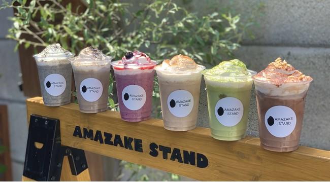 仙台市に甘酒専門店『AMAZAKE STAND(甘酒スタンド)』がオープン