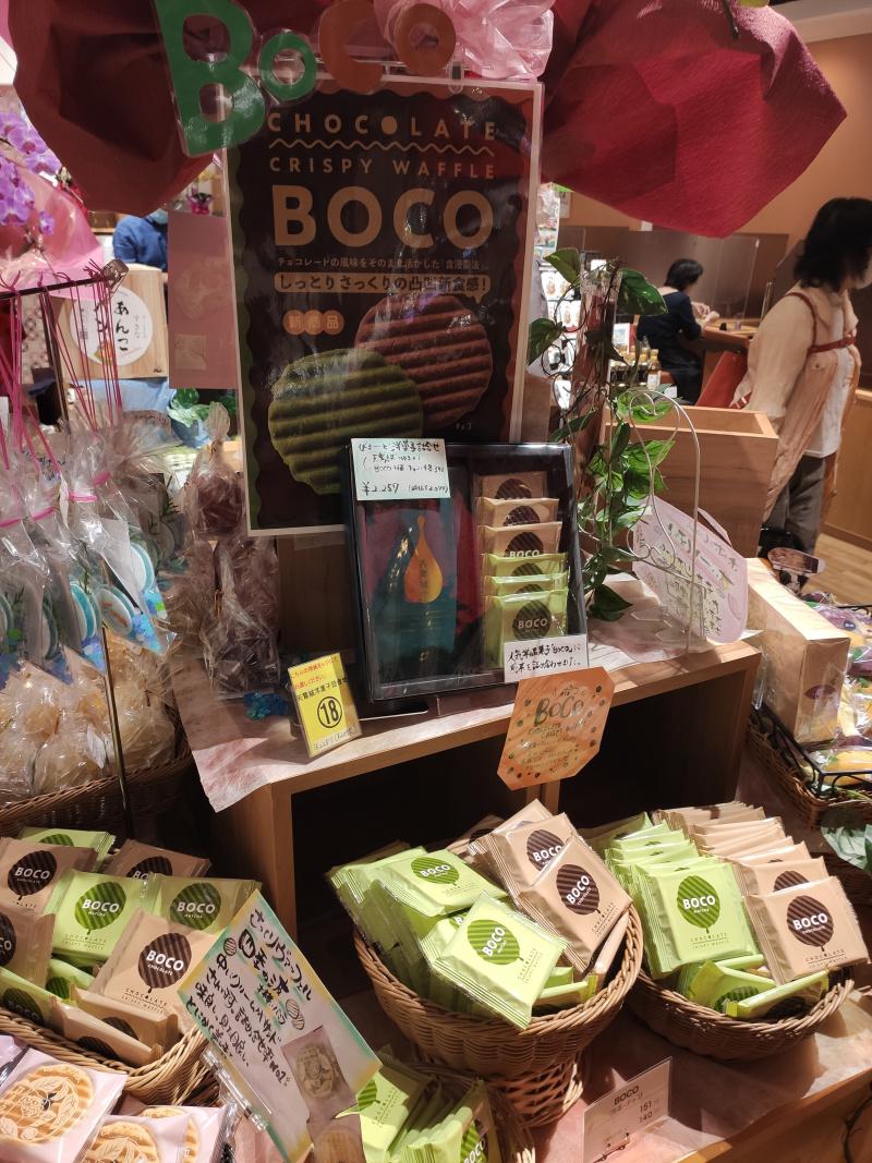 CHOCOLATE CRISPY WAFFLE「BOCO」