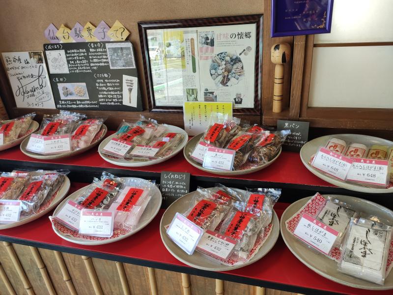 仙台駄菓子もありました