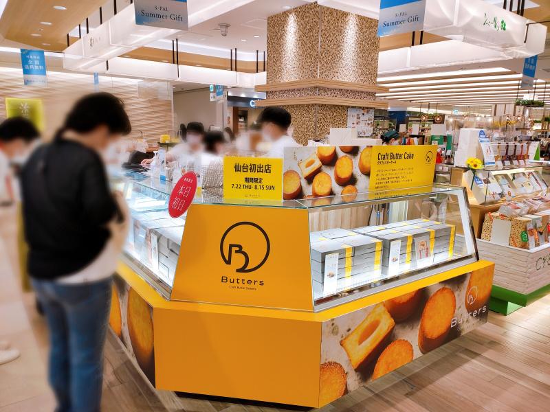 エスパル仙台東館にも期間限定ショップとして出店したButters