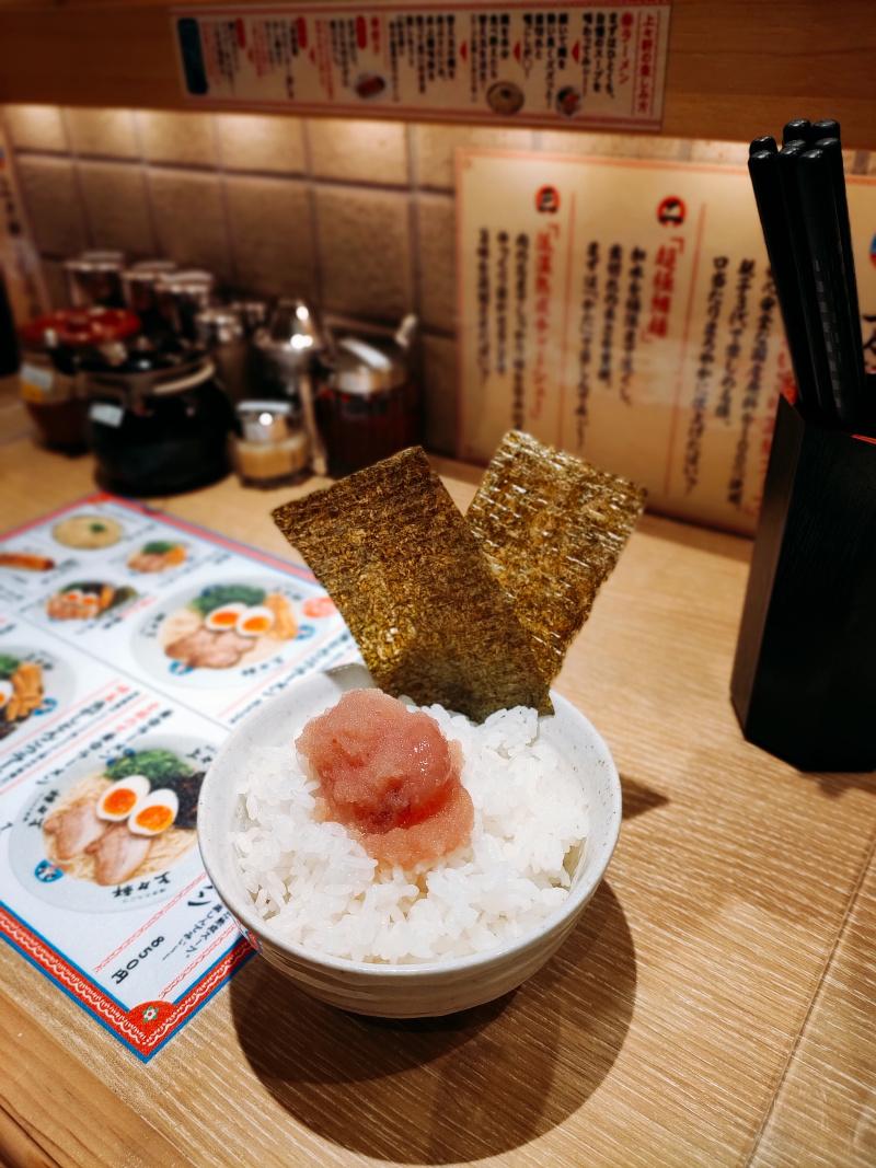 明太子ご飯 350円