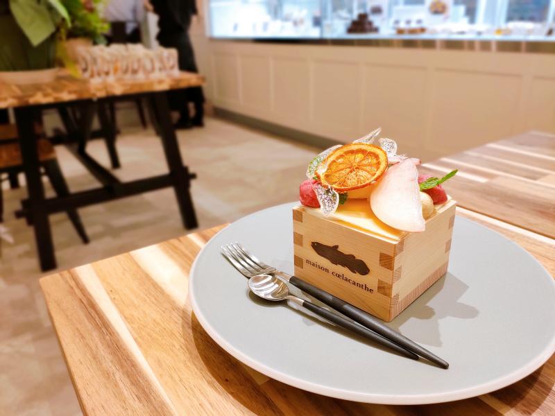 桝パルフェ(檸檬と桃)1200円