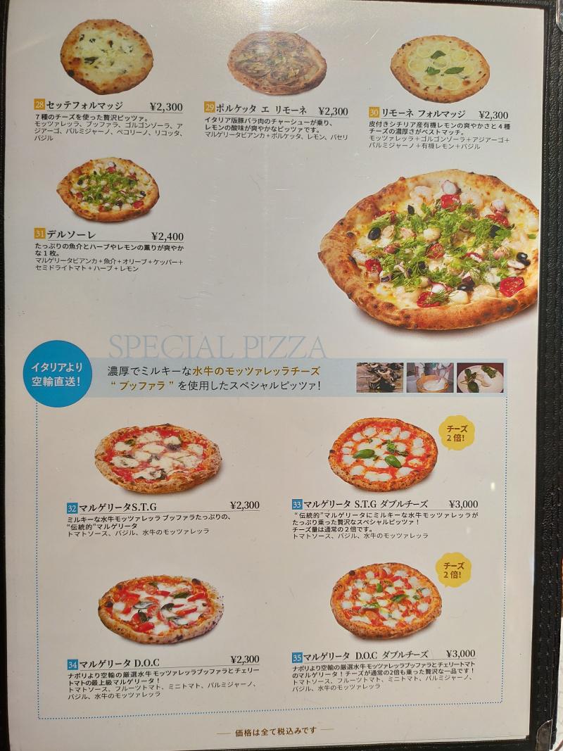イタリアから空輸した水牛のモッツァレッラチーズ「ブッファラ」を使用したスペシャルピッツァというのもありました。