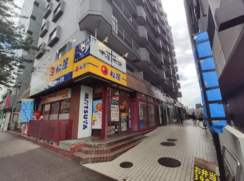 辛麺専門店 天辛降臨の場所