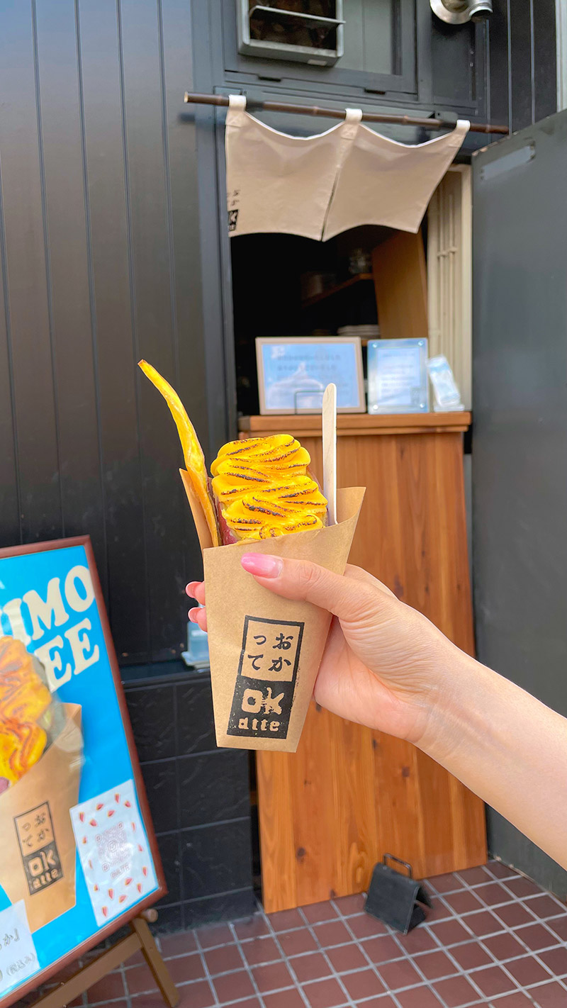 冷たい熟成焼き芋ブリュレ500円