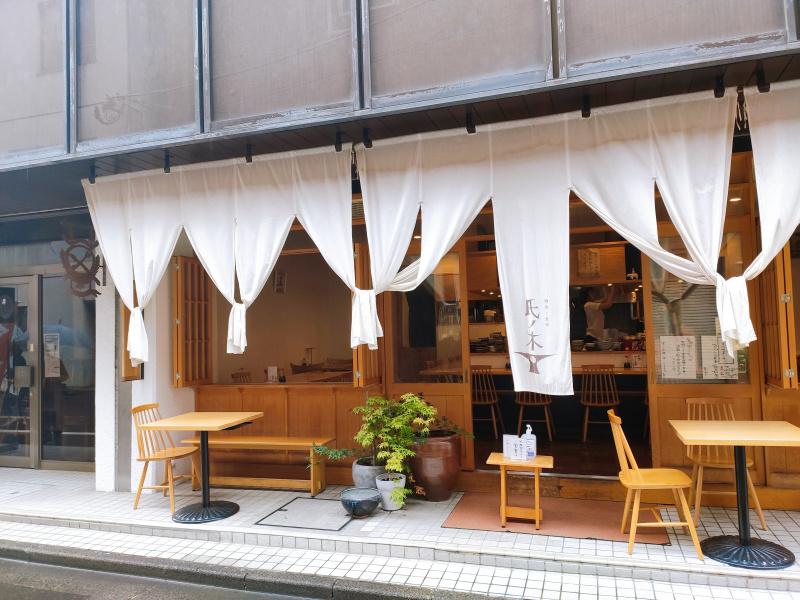 氏ノ木の店舗外観