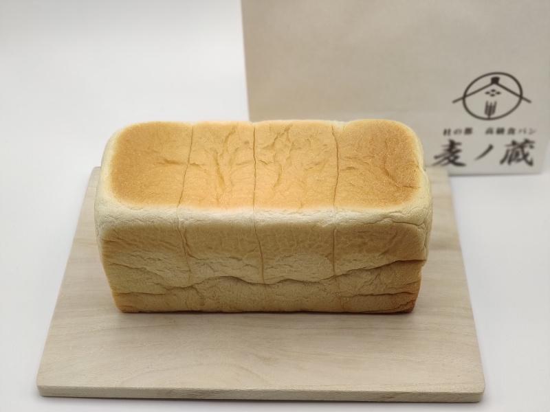 高級食パン麦ノ蔵の角食パン