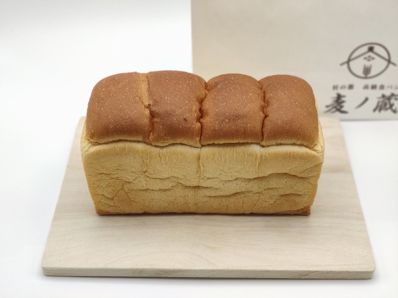 高級食パン麦ノ蔵の山食パン